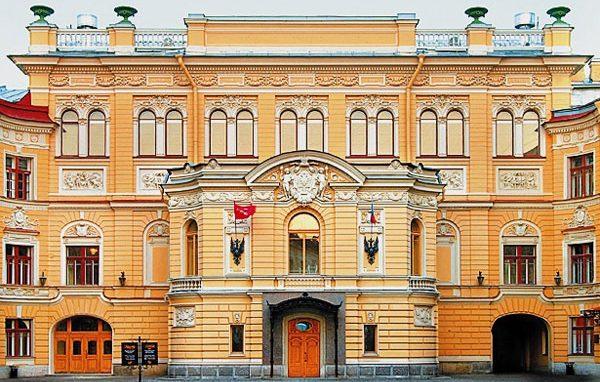 Государственная Академическая Капелла Санкт-Петербурга